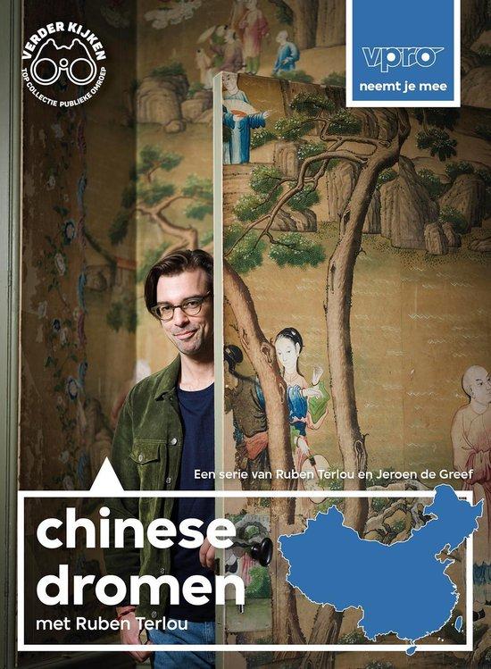 chinese-dromen-seizoen-3