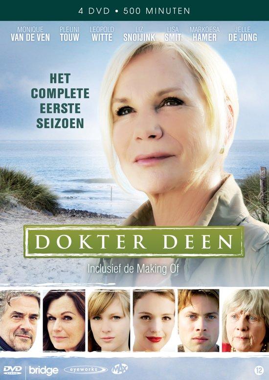 dokter-deen-seizoen-1