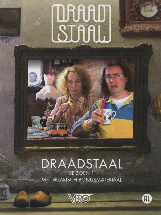 draadstaal-seizoen-1