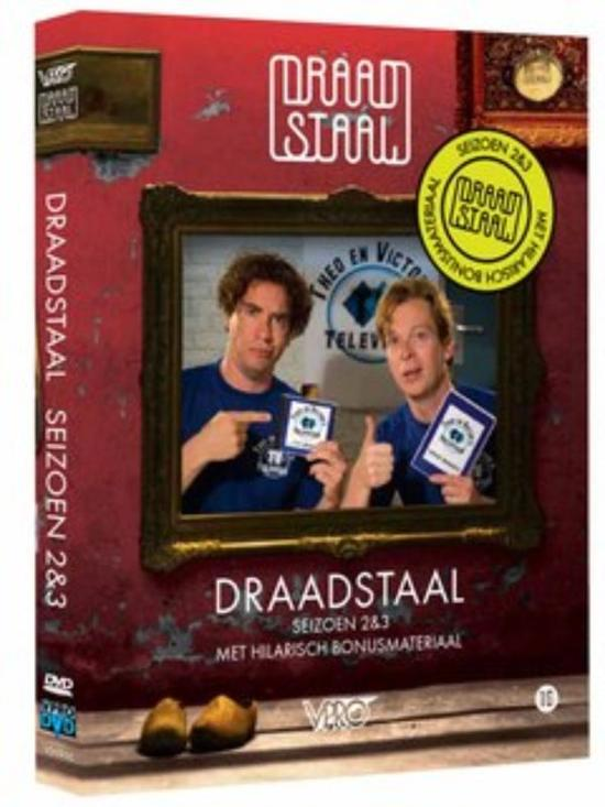 draadstaal-seizoen-2