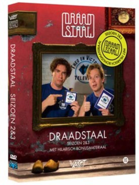 draadstaal-seizoen-3
