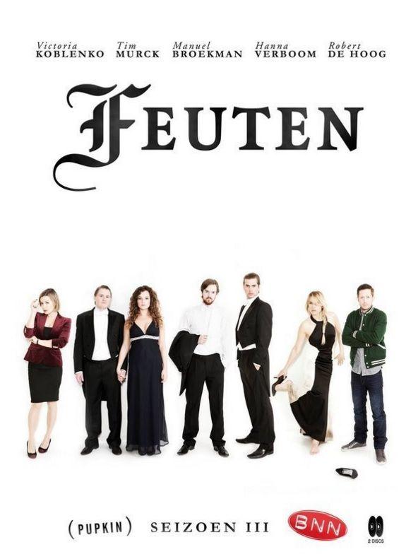 feuten-seizoen-3