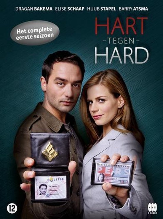 hart-tegen-hard-seizoen-1