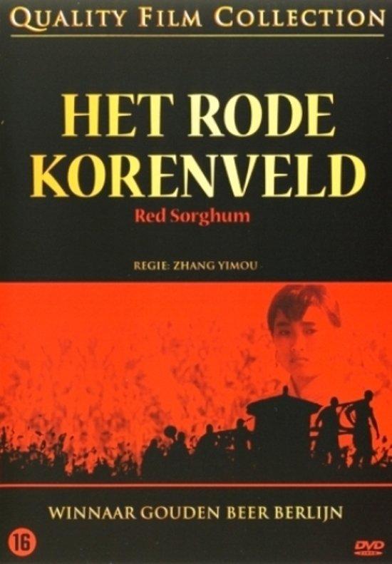 het-rode-korenveld