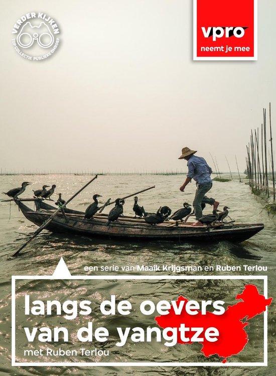 langs-de-oevers-van-de-yangtze-seizoen-1