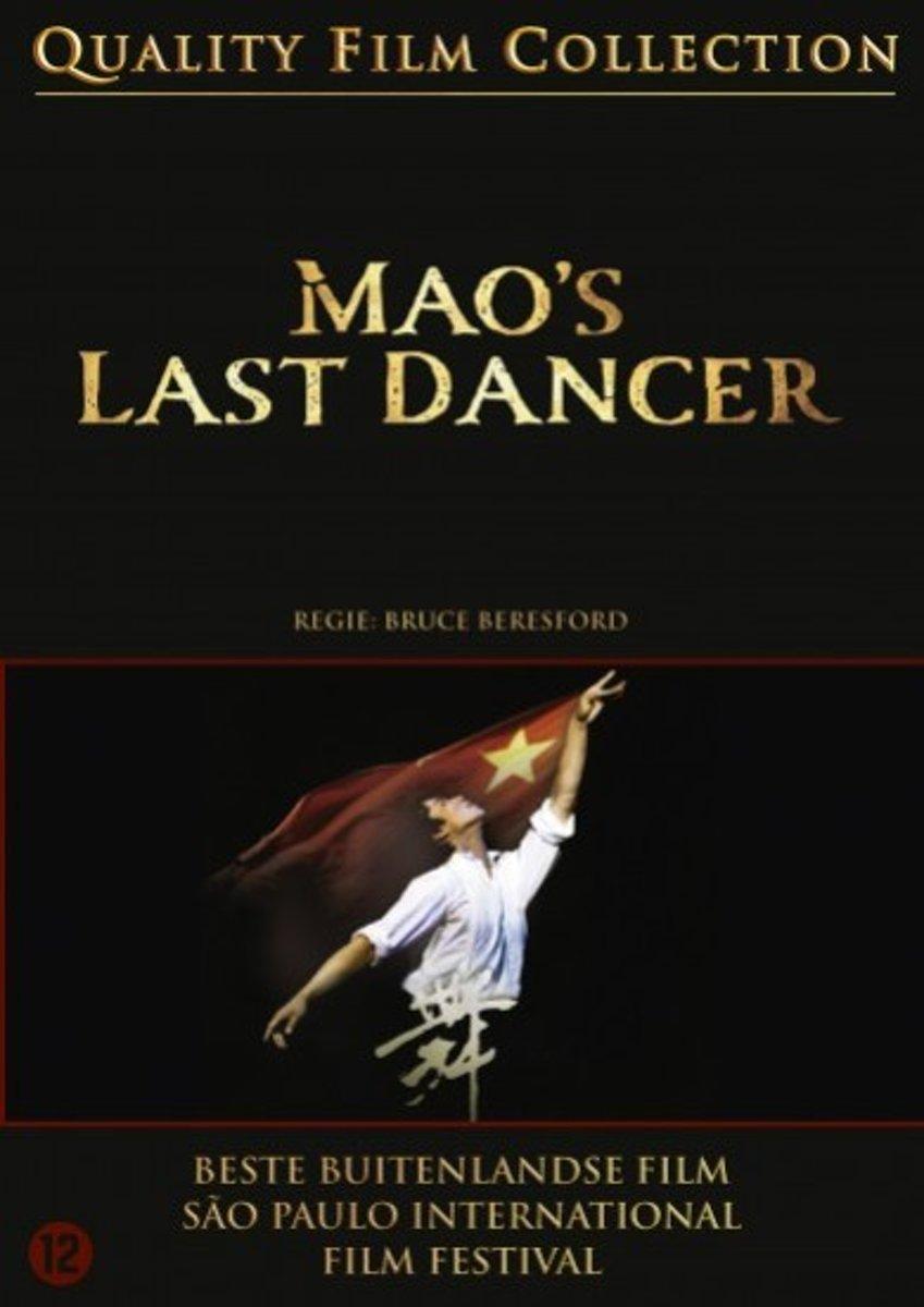 maos-last-dancer