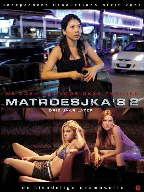 matroesjkas-seizoen-2