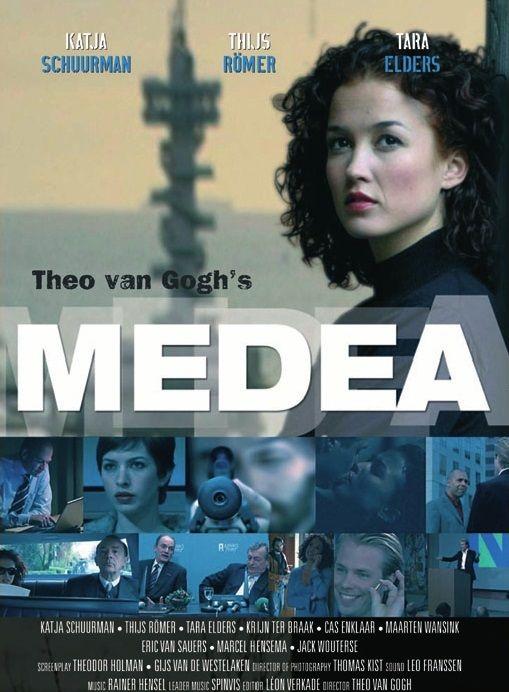 medea-seizoen-1