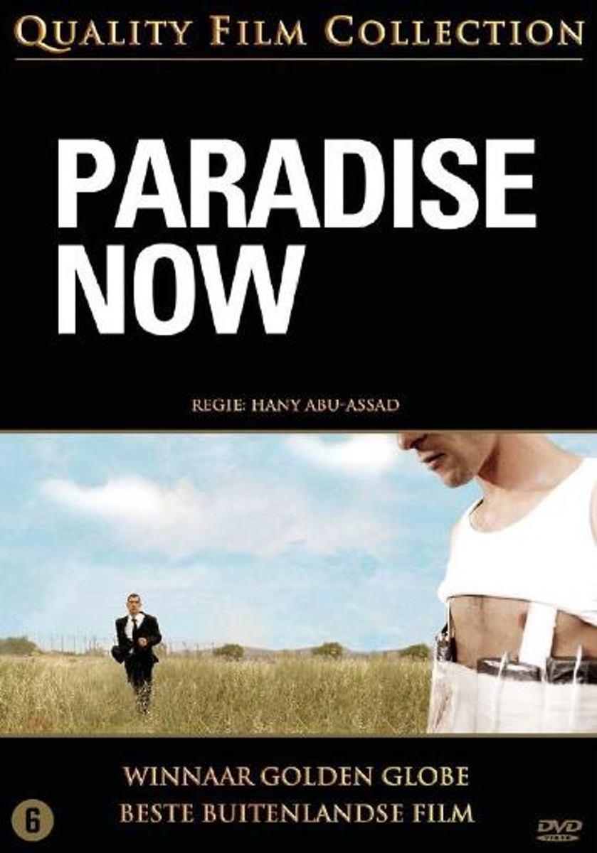 paradise-now