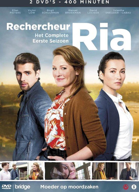 rechercheur-ria-seizoen-1