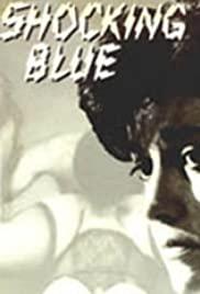 shocking-blue-ii