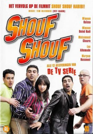 shouf-shouf-de-tv-serie-seizoen-1