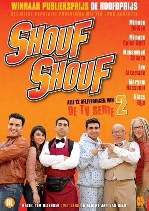 shouf-shouf-de-tv-serie-seizoen-2