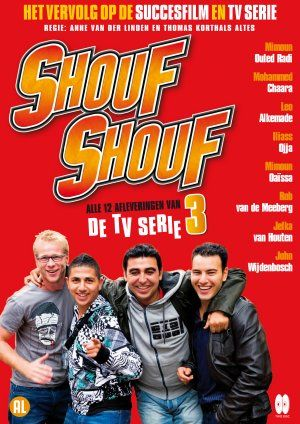 shouf-shouf-de-tv-serie-seizoen-3