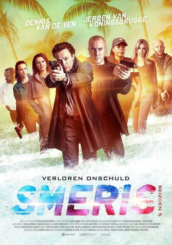smeris-seizoen-5