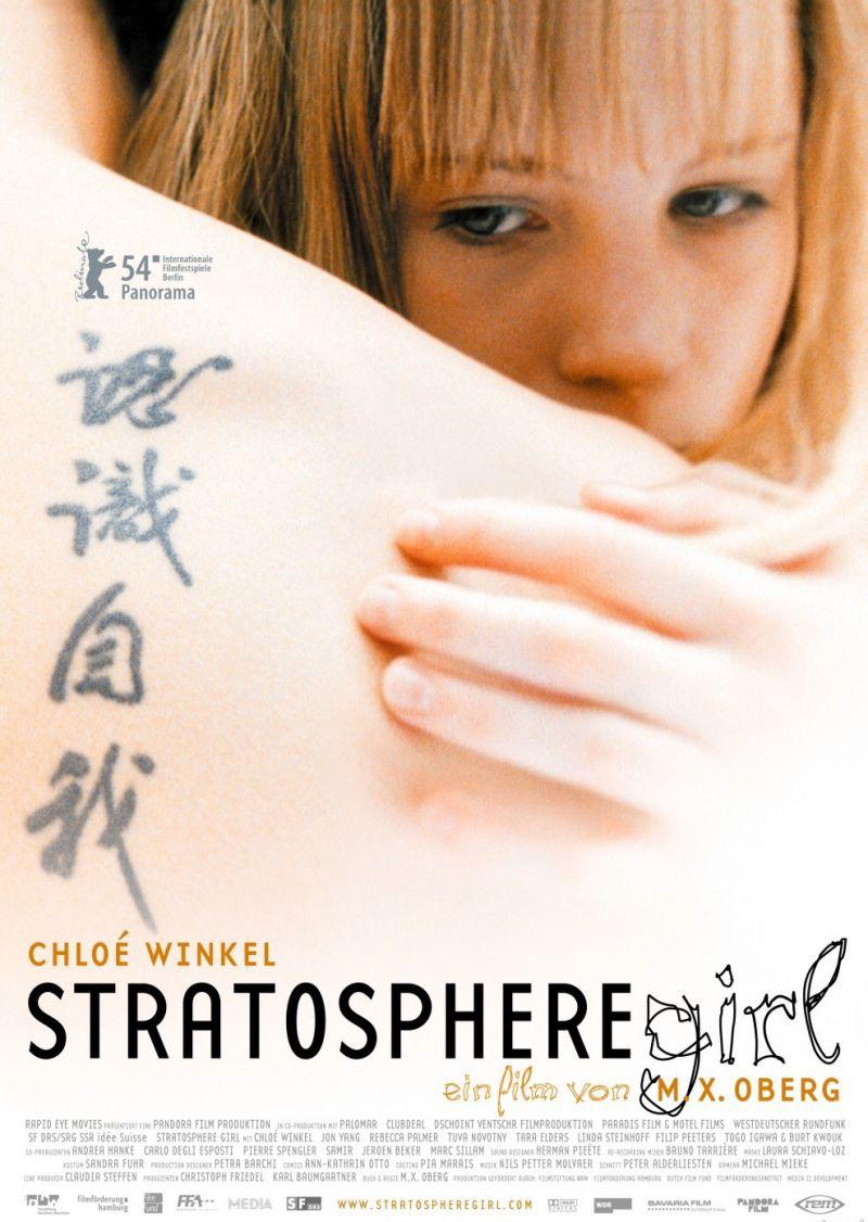 stratosphere-girl