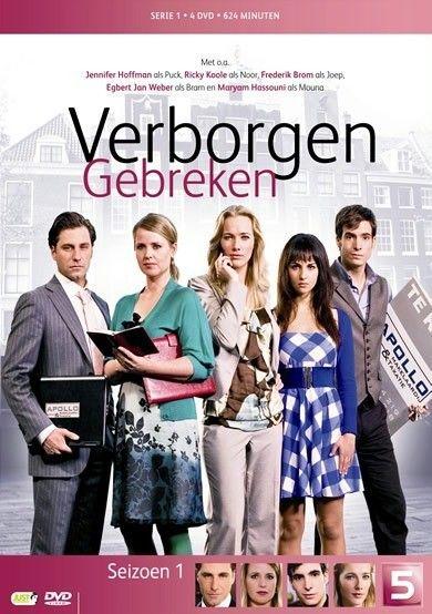 verborgen-gebreken-seizoen-1